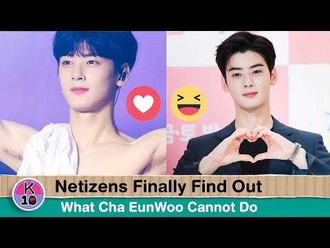 Netizens Finally Find Out What The 'Genius Face' Cha EunWoo Cannot Do Mp3