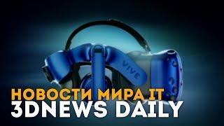 3DNews Daily 967: ответ Amazon Echo Show от Google, HTC Vive Pro, 4К-проектор Sony LSPX-A1 за $30К