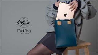 44. 가죽으로 아이패드 가방 만들기 / Leather…