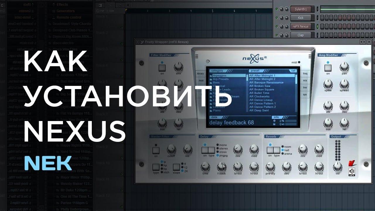 nexus fl studio 20 free