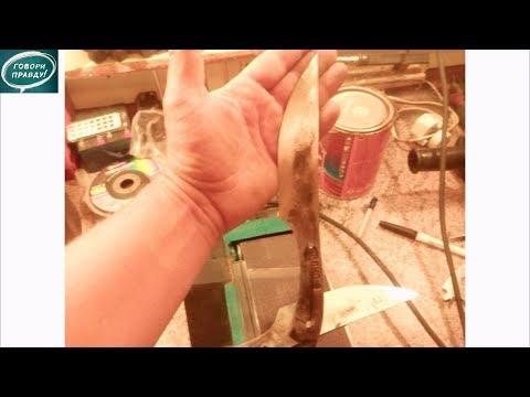 Нож из лопаты своими руками