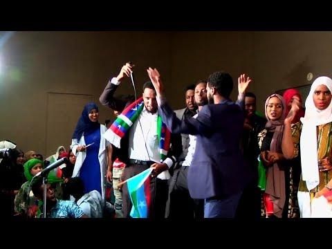 Hees Cusub Xabashiyo Wayaane Wakhtigodii baa dhacay | Guul ONLF.
