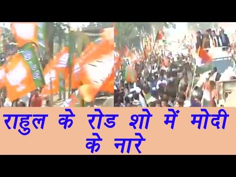 Modi Modi chants in Rahul Gandhi road show in Uttrakhand, watch video   वनइंडिया हिन्दी