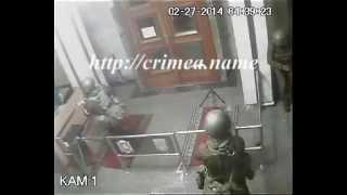 Захват здания Совета Министров КРЫМ(Захват здания Совета Министров АР КРЫМ