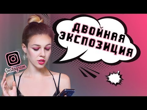 Настя Каменских Фото эротика порно и камасутра