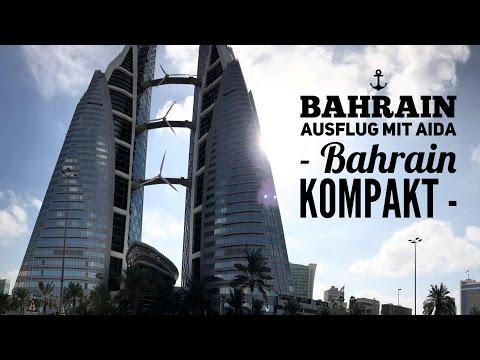 Bahrain: Ausflug Bahrain kompakt mit AIDAstella