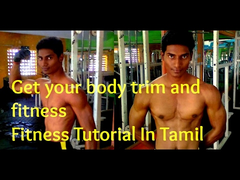 பிட்னெஸ் டுடோரியல் |Fitness Tutorial Tamil Ep-01 |Starter on first day gym | Tamilbuzz