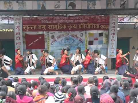kendra pokhara Dance1