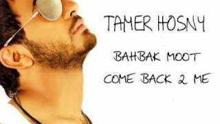 Tamer Hosny - Bahbak Moot ( Come Back 2 Me ) - English Subtitles