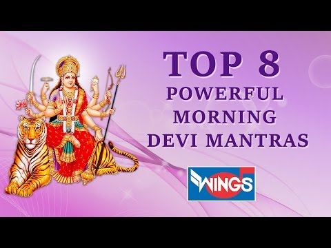 Popular Devi Mantras   Sarva Mangal Manglaya   Durga Mantra   Kali Maa Mantra   Navratri Special