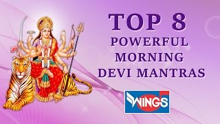 Popular Devi Mantras | Sarva Mangal Manglaya | Durga Mantra | Kali Maa Mantra | Navratri Special