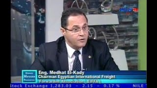 """Money Means Business"" Hosting Eng. Medhat El Kady on Nile TV  5 Dec 2015 المهندس مدحت القاضي"