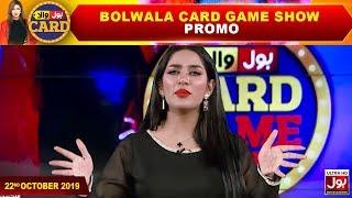 BOLwala Card Game Show Promo | 22nd October 2019| BOL Entertainment