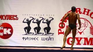 Gambar cover Владимир Камской. Произвольная программа.