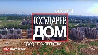 ''Suveren Uy' [04.06.2016 dan qurilish Taraqqiyot]' LCD