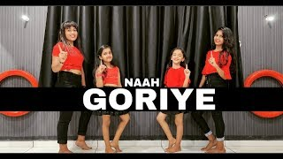 Naah Goriye// Dance Video//Bala//Ayushmann khurrana//Choreography By Pawan Prajapat