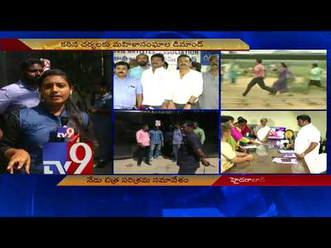 Pawan Kalyan secret meeting with Tollywood biggies on casting couch @ Annapurna Studios - TV9