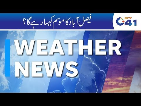 Today's Faisalabad Weather