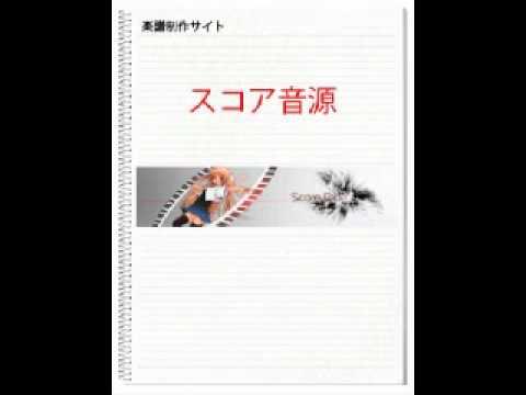 【ベース】 LiSA - Confidence Driver 【店員その①】