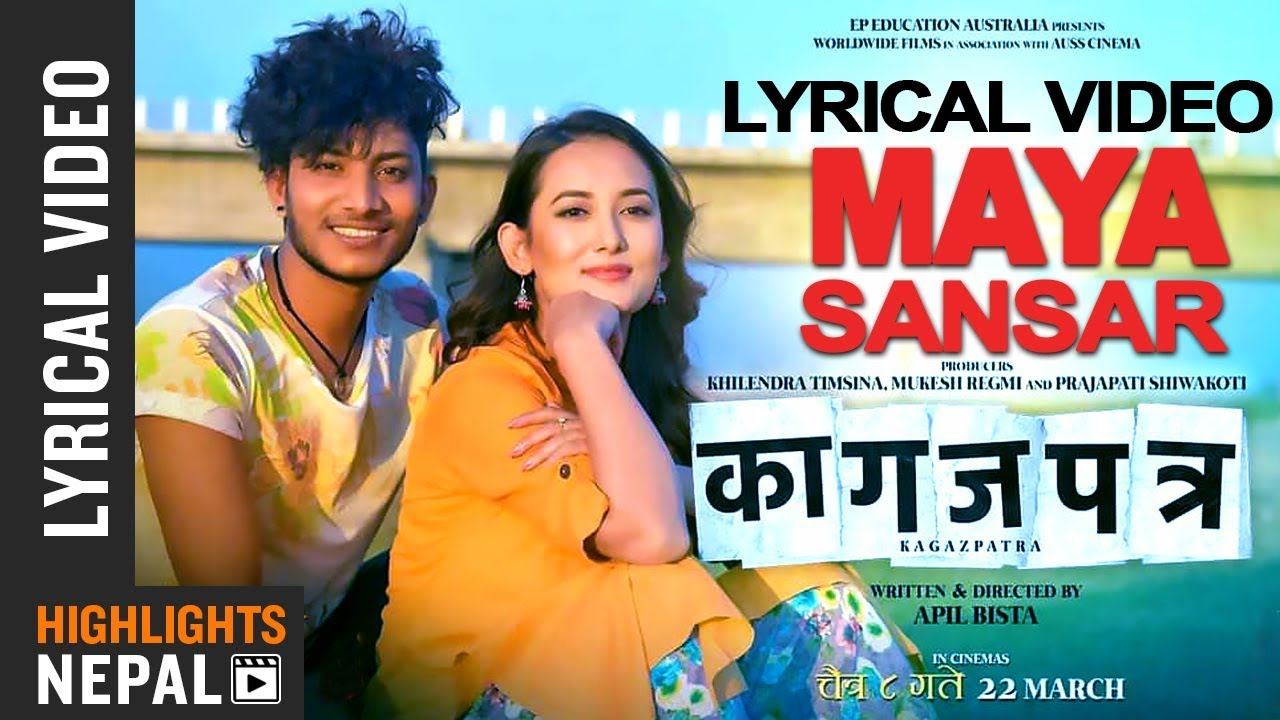 075271bdd Maya Sansar - New Nepali Movie