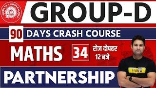 RRC GROUP-D || MATHS || By Mohit sir || Class 34 || PARTNERSHIP