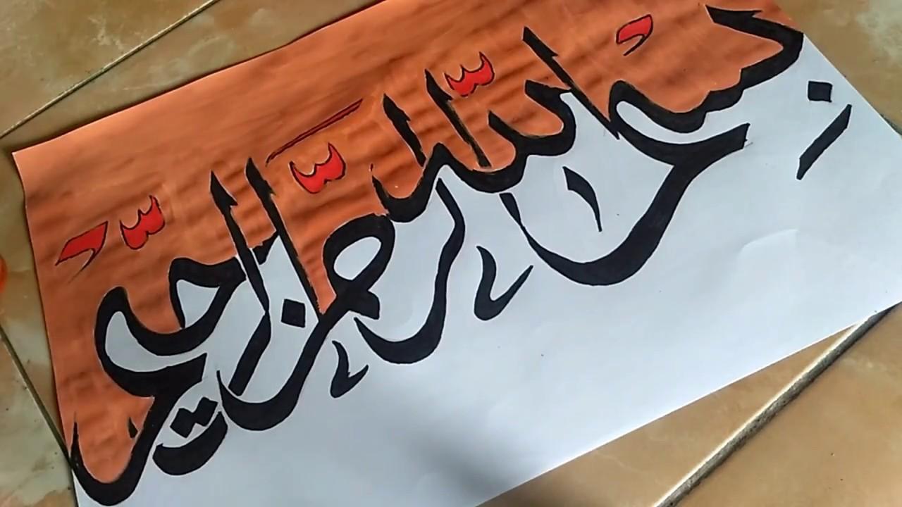 Kaligrafi Arab Cat Air Kaligrafi Islam