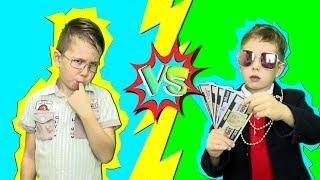 Богатый ШКОЛЬНИК VS Бедного ШКОЛЬНИКА! Веселый семейный СКЕТЧ от канала Рома и Хелпик 13+