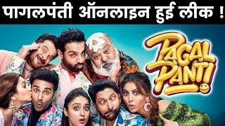 Pagalpanti Full Movie Leaked Online to Download: Tamilrockers ने ऑनलाइन लीक कर दी पागलपंती फिल्म