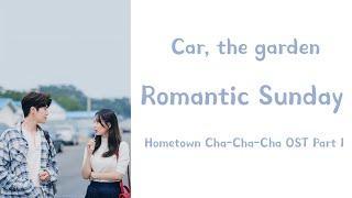 Download Car, the garden – Romantic Sunday
