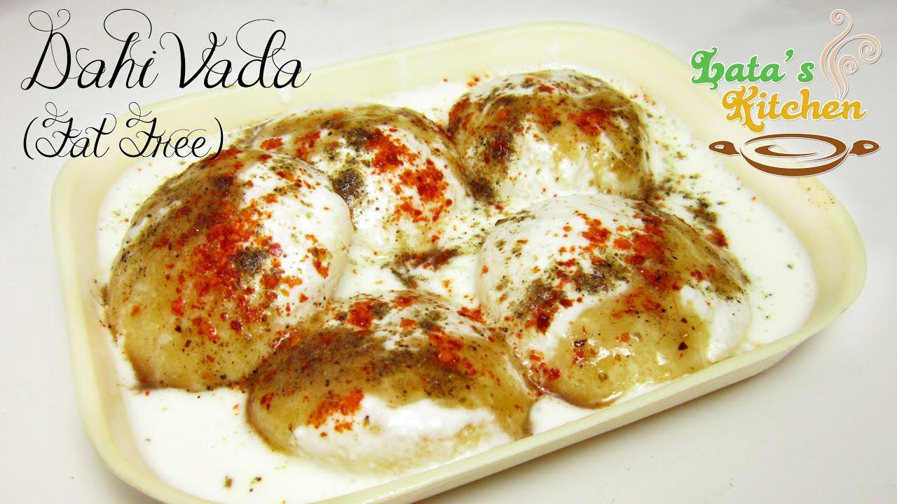 Dahi vada recipe in appam pan fat free dahi bhalla indian dahi vada recipe in appam pan fat free dahi bhalla indian chaat recipe latas kitchen youtube forumfinder Images