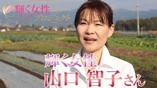QBC九州ビジネスチャンネル http://qb-ch.com/news/kagayaku0102.html ...