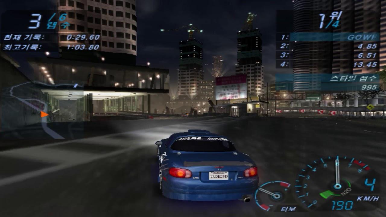 Need For Speed übersetzung