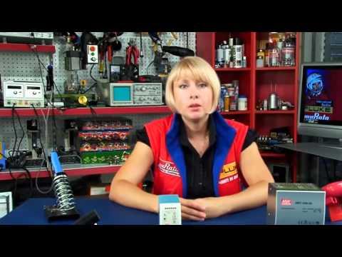 Обслуживание систем охранно-пожарной сигнализации: питание систем