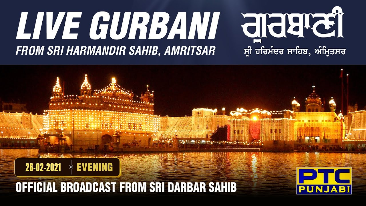 Live from Sachkhand Sri Harmandir Sahib Ji, Amritsar | PTC Punjabi | 25.02.2021| Evening