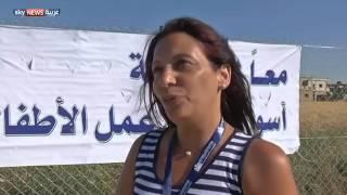 لبنان.. مسرحية لأطفال لاجئين