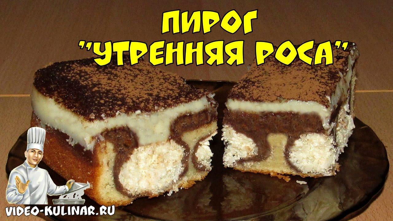 Пирог с творожными шариками пошаговый рецепт 157