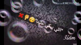 الي باعنا بلاش راح كانو مجاش 👎🤟