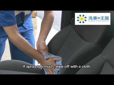 แอร์เฟรชเชอร์ น้ำยาดับกลิ่นภายในรถยนต์ SENSHA