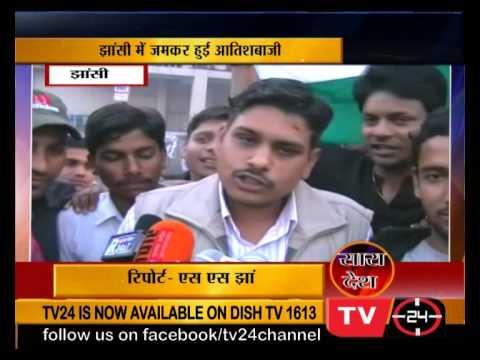 Jhansi : India's victory   TV 24  
