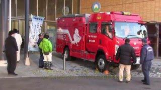 すぐに放水できます!水槽付消防ポンプ車