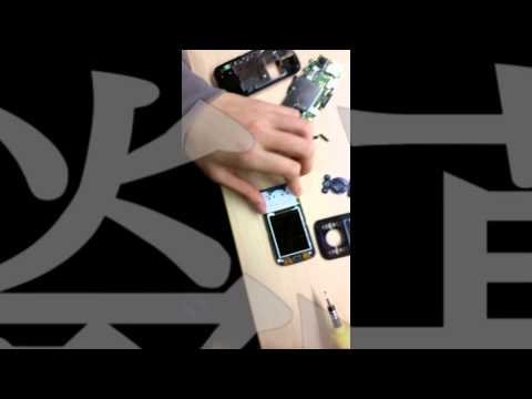 拆解 SONY Ericsson W395 工概影片