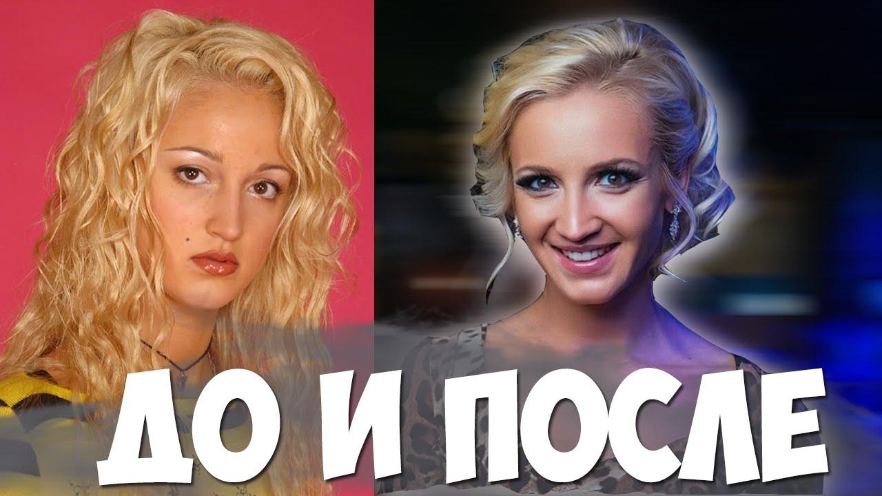 Ольга бузова раньше и сейчас