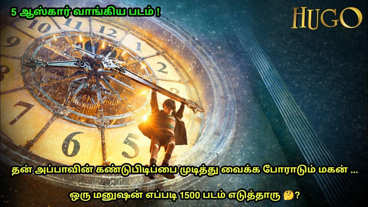 1500க்கும் மேல் படம் எடுத்த ஒரு கலைஞனின் கதை | Movie Explained in Tamil | Mr Hollywood |Tamil Dubbed