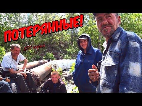 One day among homeless!/ Один день среди бомжей -  277 серия - Потерянные ! (18+)