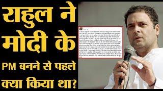 क्या Rahul Gandhi ने 20 Suitcase लेकर Nirav Modi की Bank Limit बढ़वाई थी? | पड़ताल | The Lallantop