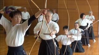 Kyudo in Tokyo Japan - Practice of Japanese Archery