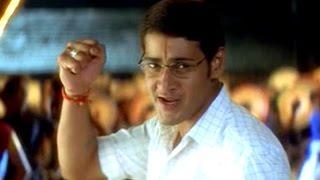 Rangurangula Video Song    Nijam Movie    Mahesh Babu, Rakshitha
