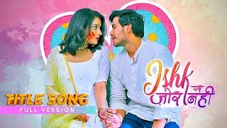 Full Title Song - Ishk Par Zor Nahi | इश्क पर ज़ोर नहीं - Ahaan Ishqi | Sony TV