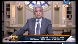 العاشرة مساء| حقيقة وقائع إختطاف البنات في الأسكندرية وعودة ريا وسكينة