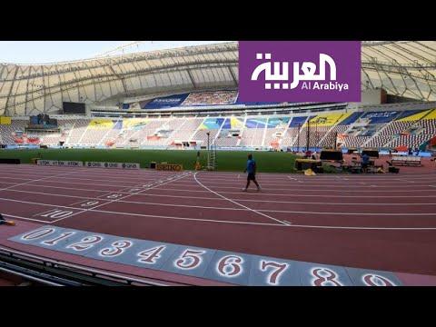 قطر تفاجئ العالم ببطولة دولية دون جمهور.. وصحيفة بريطانية تصف المشهد بالكارثة
